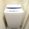 1K Apartment to Rent in Yokohama-shi Kohoku-ku Washroom
