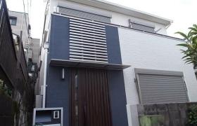 3LDK House in Ebisu - Shibuya-ku