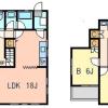 4LDK Terrace house to Rent in Yokosuka-shi Floorplan