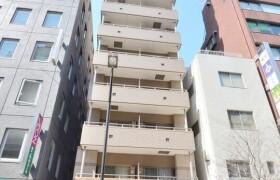 1R Mansion in Kandatacho - Chiyoda-ku