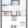 1K Apartment to Rent in Sasebo-shi Floorplan