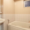 2DK Apartment to Rent in Taito-ku Bathroom
