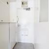 3SDK Apartment to Rent in Narita-shi Interior