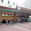 1R Apartment to Rent in Adachi-ku Supermarket