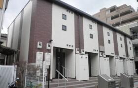 国立市 富士見台 1K アパート