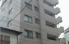 2LDK Mansion in Ayase - Adachi-ku