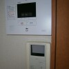 1K Apartment to Rent in Katsushika-ku Room