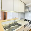 2LDK Apartment to Buy in Osaka-shi Naniwa-ku Kitchen