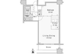 1LDK Mansion in Nishiazabu - Minato-ku