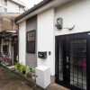 5K House to Buy in Kyoto-shi Higashiyama-ku Exterior