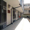 1K Apartment to Rent in Kashiwa-shi Common Area