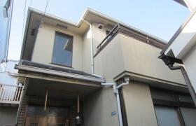 4LDK House in Shinjuku - Shinjuku-ku