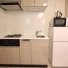 1R Serviced Apartment to Rent in Ota-ku Kitchen