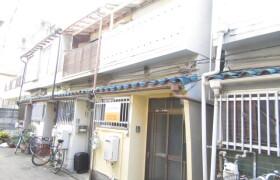 堺市北區東浅香山町-2LDK{building type}