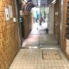 1LDK Apartment to Buy in Shinjuku-ku Building Entrance