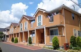 2DK Apartment in Yotsuyamachi - Hachioji-shi