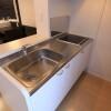 1R 아파트 to Rent in Adachi-ku Kitchen