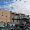 1K Apartment to Rent in Noda-shi Landmark