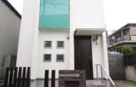 1LDK {building type} in Minamiyukigaya - Ota-ku