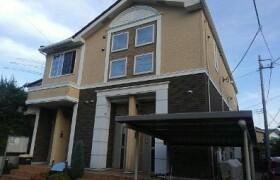 1K Apartment in Ishida - Isehara-shi