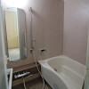 1LDK Apartment to Rent in Meguro-ku Bathroom