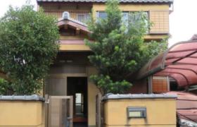 6DK {building type} in Arashiyama asatsukicho - Kyoto-shi Nishikyo-ku