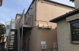 1K Apartment in Nishionuma - Sagamihara-shi Minami-ku