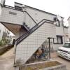 1K Apartment to Rent in Chiba-shi Chuo-ku Building Entrance