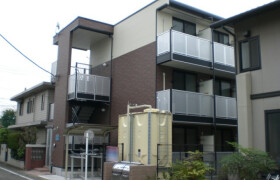 1K Apartment in Kyowa - Sagamihara-shi Chuo-ku