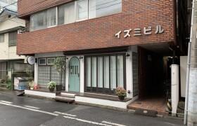 2LDK Mansion in Shinjuku - Chiba-shi Chuo-ku