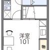 1K Apartment to Rent in Takamatsu-shi Floorplan