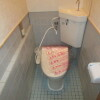 4LDK House to Buy in Fujiidera-shi Toilet