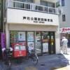 3LDK Apartment to Rent in Setagaya-ku Post Office