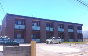 1K Apartment in Koizumi - Ageo-shi