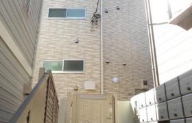 新宿区 若葉 1R アパート