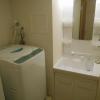 1K Apartment to Rent in Saitama-shi Omiya-ku Washroom