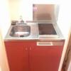 1K Apartment to Rent in Hachioji-shi Kitchen