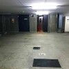 Whole Building Apartment to Buy in Shibuya-ku Parking