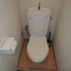 1R Apartment to Rent in Chiyoda-ku Toilet