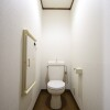 1SLDK Apartment to Rent in Kawasaki-shi Miyamae-ku Toilet