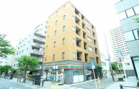 1R Mansion in Fujimi - Chiyoda-ku