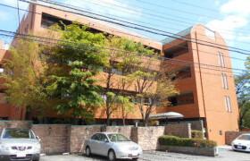 1K Mansion in Nakatehara - Yokohama-shi Kohoku-ku