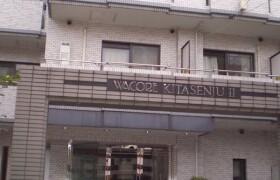 足立区千住龍田町-1K公寓大厦