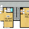 Whole Building Apartment to Buy in Uji-shi Interior