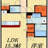 3LDK Apartment to Rent in Saitama-shi Urawa-ku Floorplan