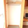 1K Apartment to Rent in Saitama-shi Omiya-ku Room