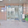 3LDK Apartment to Buy in Kawaguchi-shi Entrance Hall