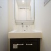 1K Apartment to Rent in Chuo-ku Washroom