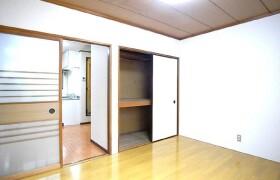 1DK Apartment in Yakumo - Meguro-ku