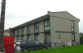 2DK Apartment in Bubaicho - Fuchu-shi